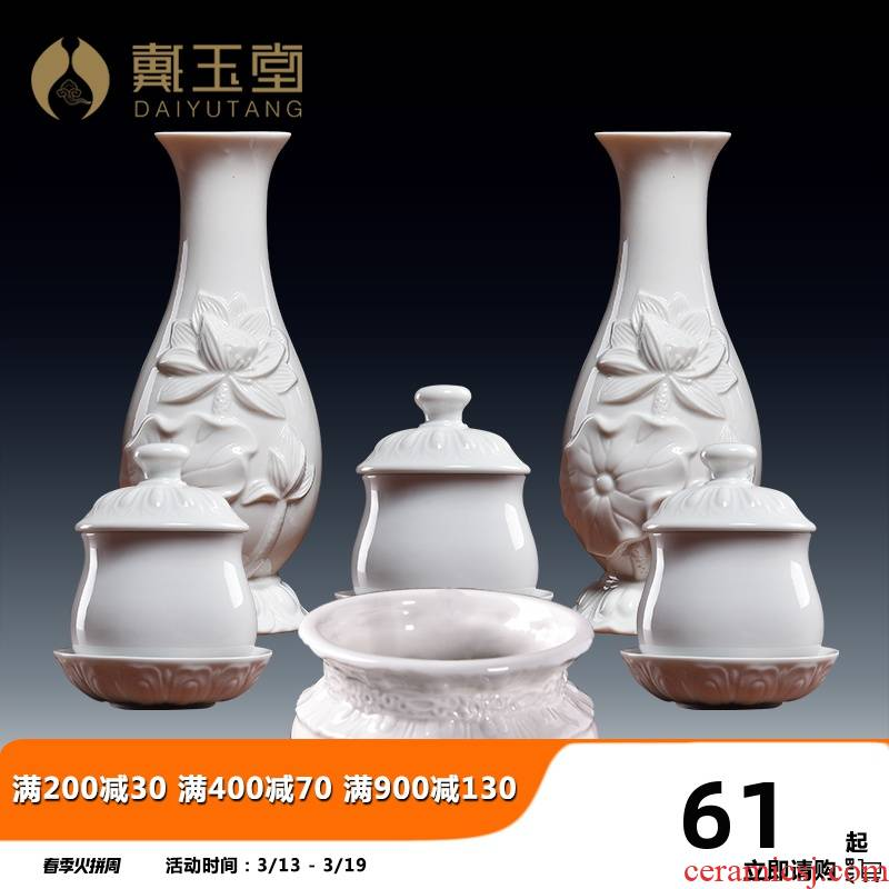 Yutang dai dehua white porcelain white lotus its Buddha with supplies of ceramic sacrifice worship Buddha suit that occupy the home furnishing articles