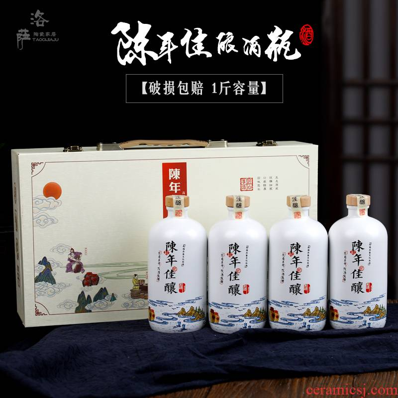 An empty bottle ceramic 1 catty gift boxes with customizable decorative bottle of liquor pot of cherished personal seal bottles