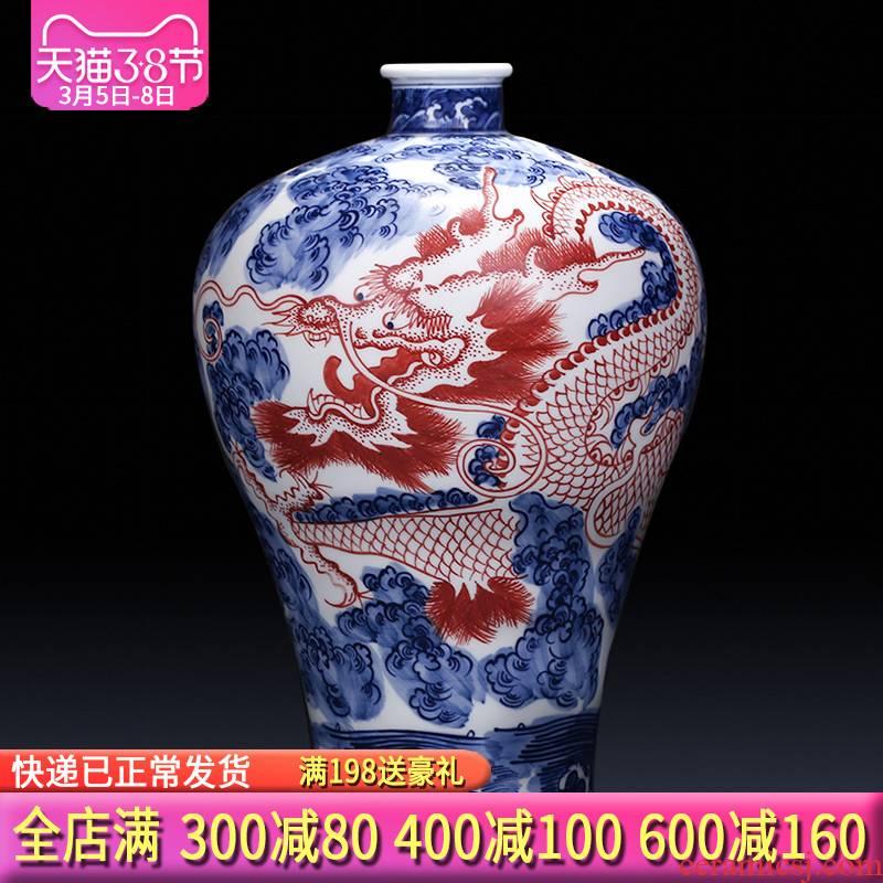Jingdezhen ceramics imitation qianlong hand - made antique Chinese blue and white porcelain vases, flower arrangement sitting room adornment is placed