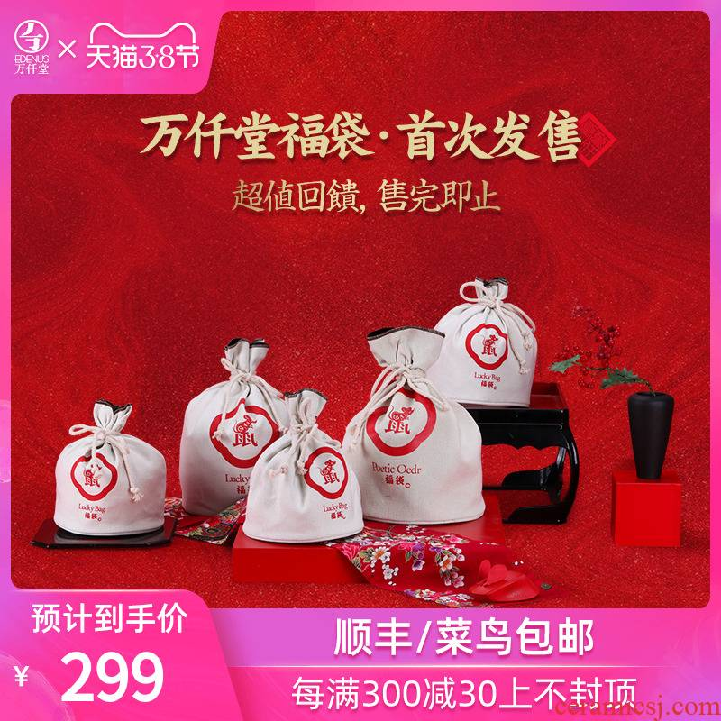 All company limited f # bag ceramic tea set the bag sale value feedback sold out for the first time the caveat emptor
