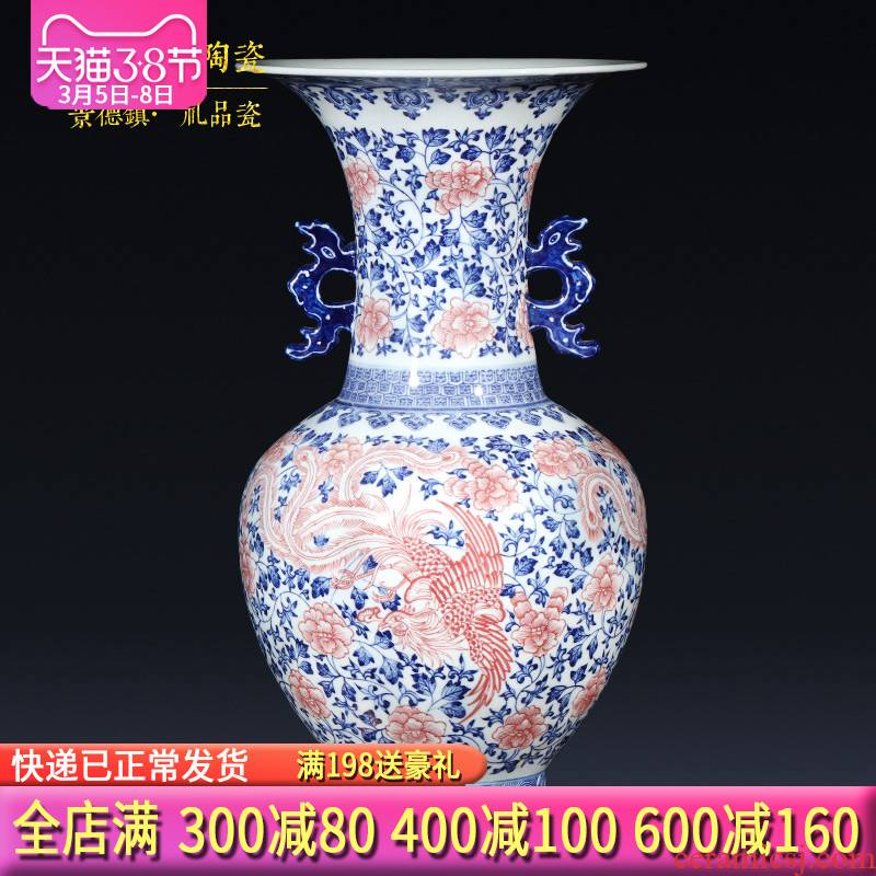 Jingdezhen ceramics antique hand - made of blue and white porcelain vase furnishing articles phoenix Chinese style living room porch decoration