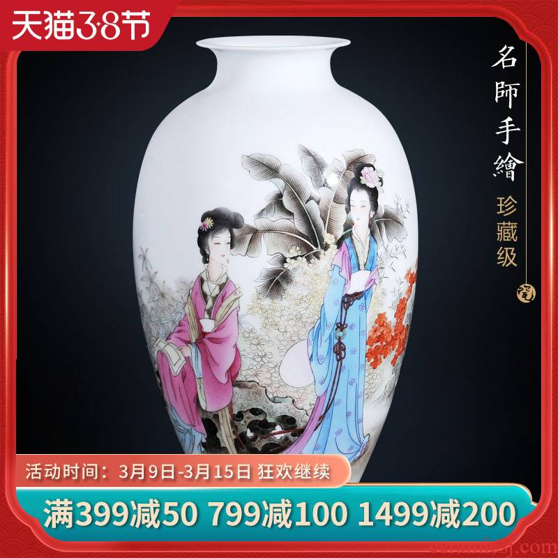 Jingdezhen ceramics vase hand - made south garden sweet wind of new Chinese style household adornment of the sitting room TV ark, furnishing articles
