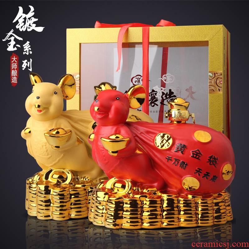 Jingdezhen gilded bottle ceramic jars 1 catty 3 jins 5 jins of 10 jins, baijiu pot of archaize furnishing articles