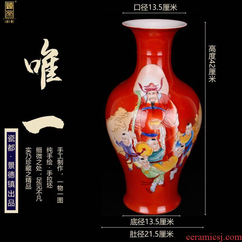 Jingdezhen imitation the qing xianfeng years boutique red to collect antiques antiques furnishing articles all hand - made pastel mammon fishtail bottles