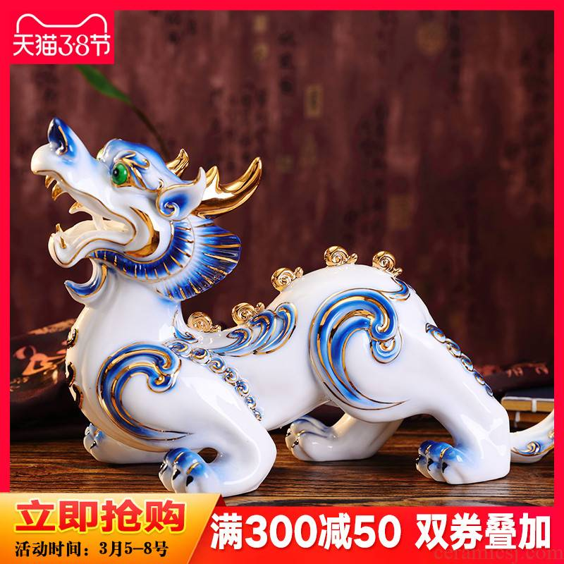 New Chinese style lucky the mythical wild animal furnishing articles and feng shui town curtilage sitting room porch rich ancient frame classical ceramics handicraft ornament