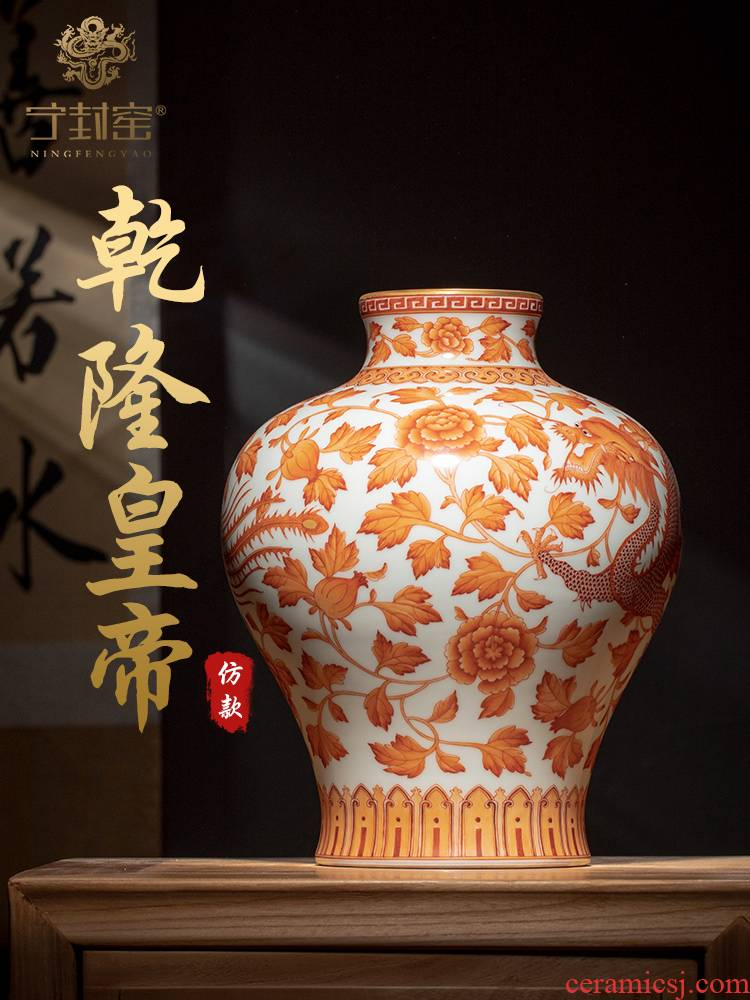 Ning hand - made antique vase seal up with jingdezhen ceramic bottle vase furnishing articles in extremely good fortune sitting room branch name plum bottle