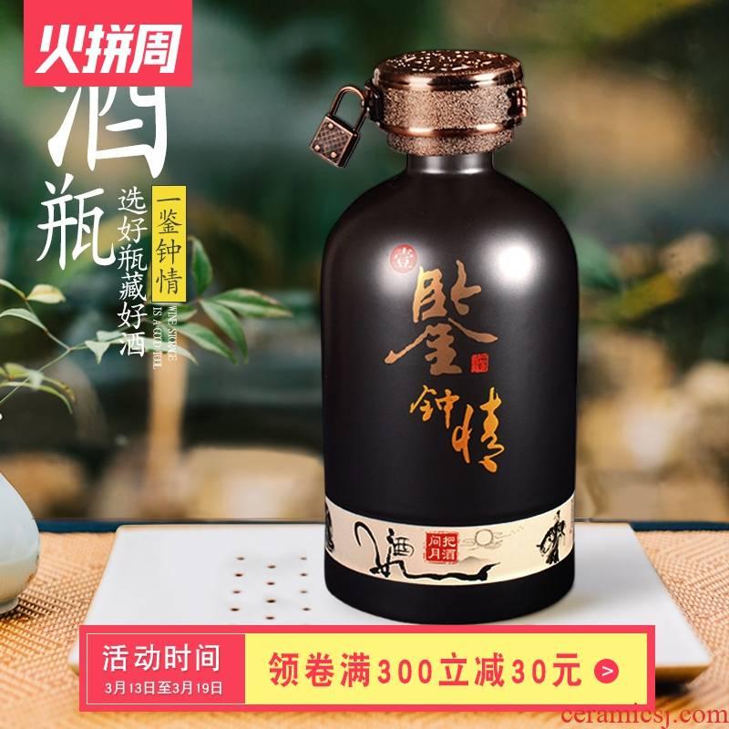 Ceramic bottle 1 catty 2 jins of 3 kg 5 jins of jingdezhen creative decoration of Chinese style hip sealing liquor bottle wine jar