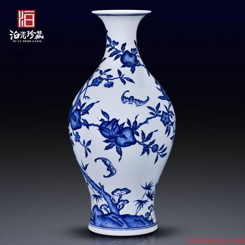 Jingdezhen ceramics antique vases, flower arranging living room TV cabinet table dry flower of Chinese style porch place ornament
