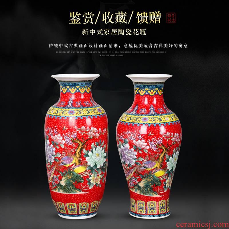 Jingdezhen decorative vase ceramic flower arranging furnishing articles birds pay homage to the king, enamel vase of modern Chinese vase
