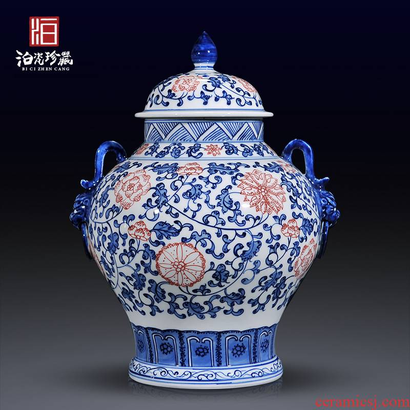 Jingdezhen ceramics imitation the qing qianlong youligong ears canister vase sitting room decorative home furnishing articles collection