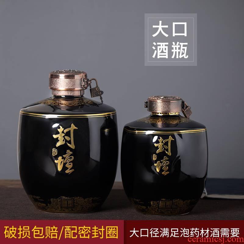 Jingdezhen ceramic jar empty bottle 3/5 kg of household hip mercifully wine liquor bottle furnishing articles bottles