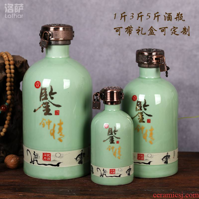 Jingdezhen ceramic jars sealing small bottle 1 catty 3 jins 5 jins of mercifully wine pot liquor bottle it to lock
