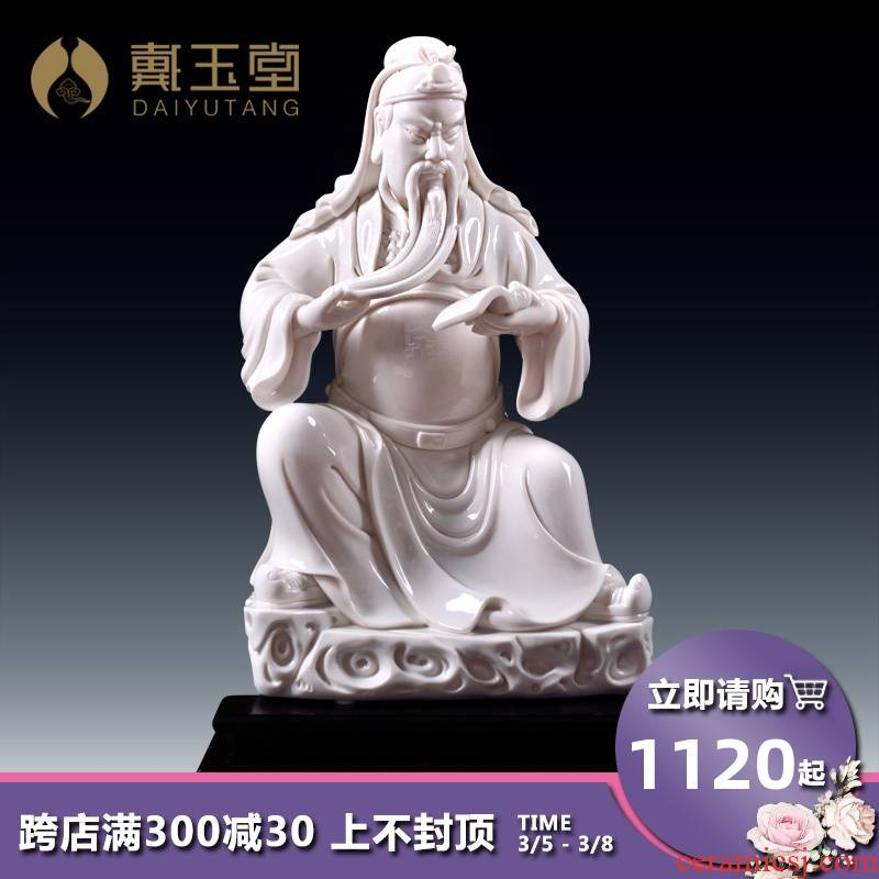 Yutang dai wen guan gong ceramics mammon furnishing articles dehua white porcelain housewarming gift/off dijun D20-15