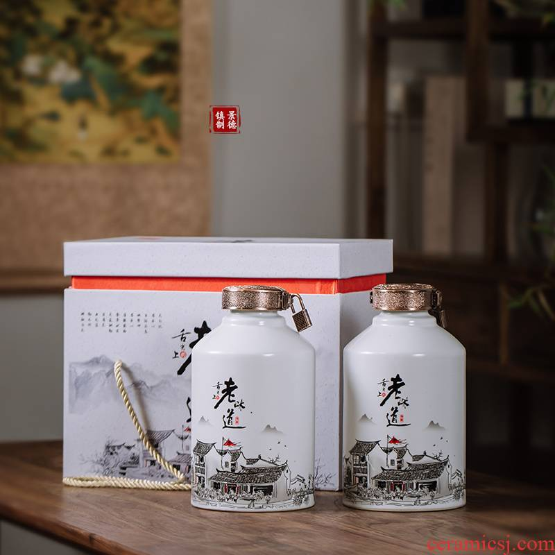1 kg of jingdezhen ceramic bottle of liquor bottles household seal wine hip 2/3/5/10 jins to small jars