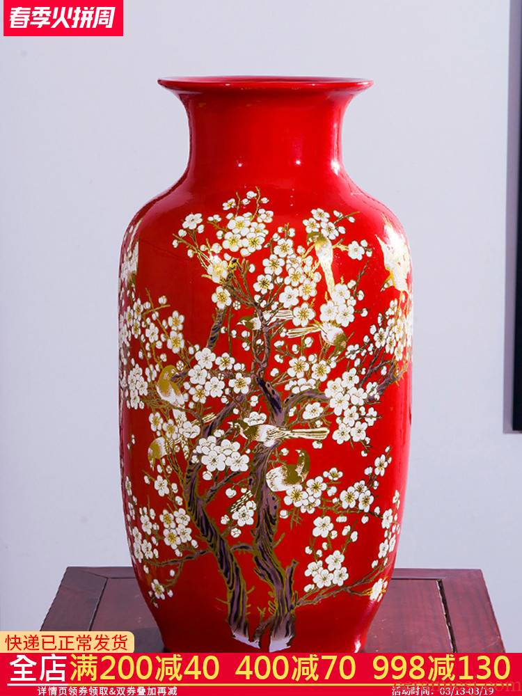 Jingdezhen ceramics of large vase furnishing articles flower arranging high sitting room of Chinese style household decorations red China