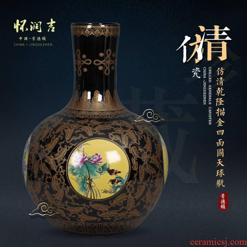 Jingdezhen vase archaize paint the big tree sharply glaze vase modern Chinese style living room decoration furnishing articles