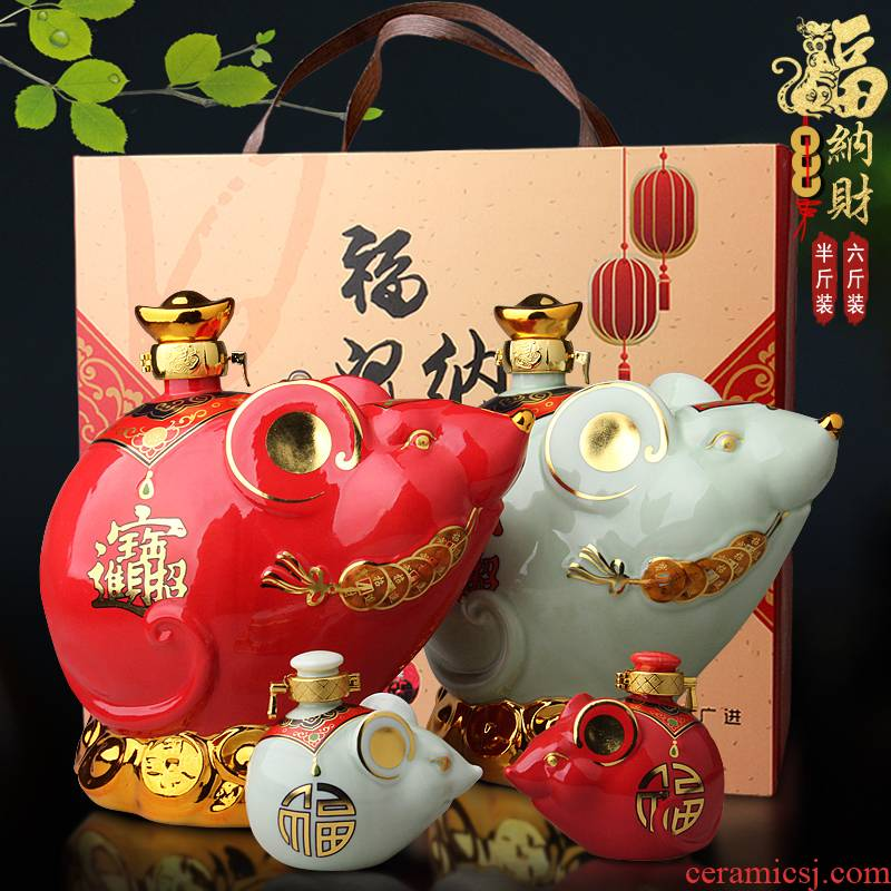 An empty bottle jingdezhen new colored enamel rat ceramic 1 catty 3 kg 5 jins of creative decoration hip mercifully jars