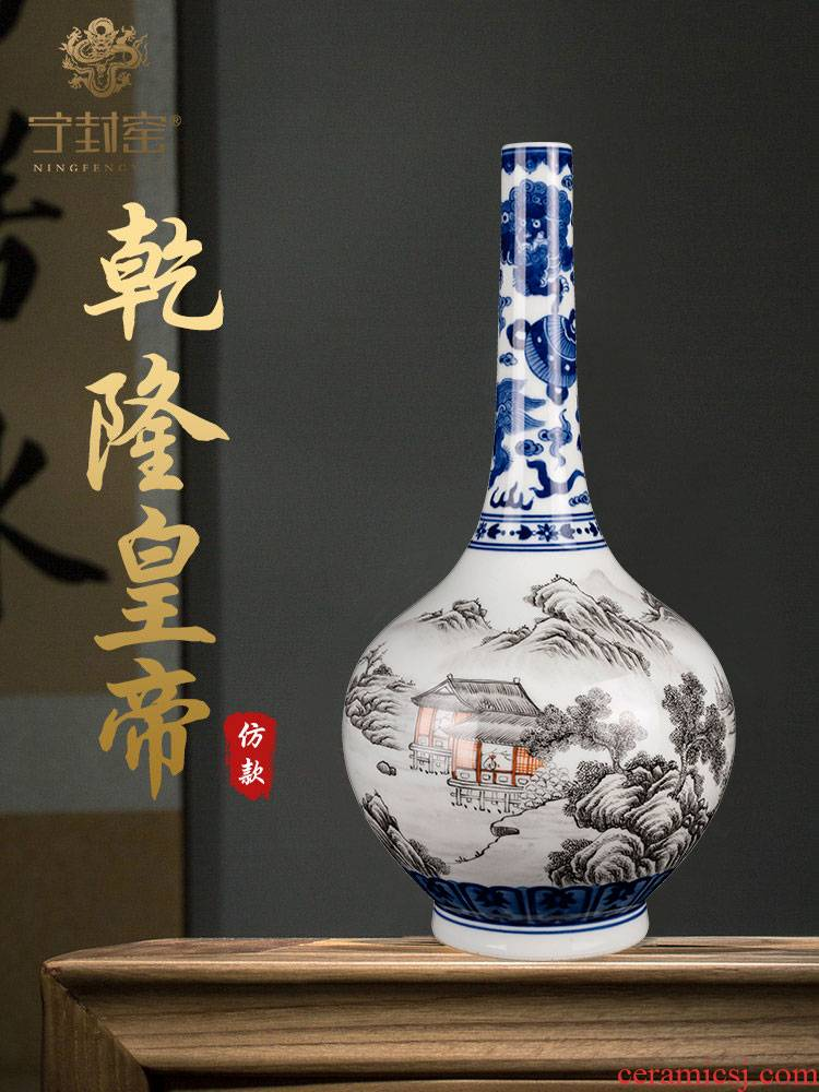 Better sealed up with porcelain of jingdezhen ceramic floret bottle furnishing articles sitting room of Chinese style restoring ancient ways is rich ancient frame blue and white porcelain antique