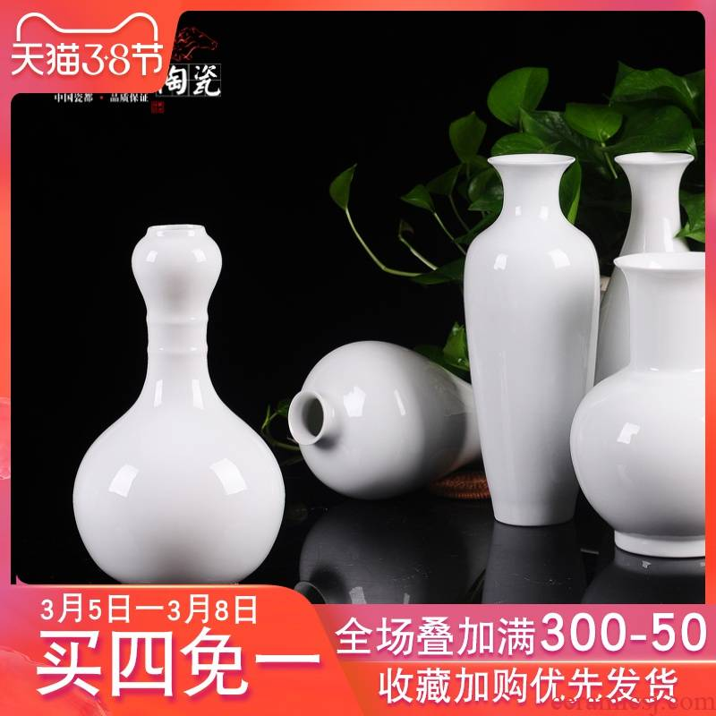 Jingdezhen ceramic vases, furnishing articles I and contracted sitting room table decorations to light tyres white floret bottle arranging flowers