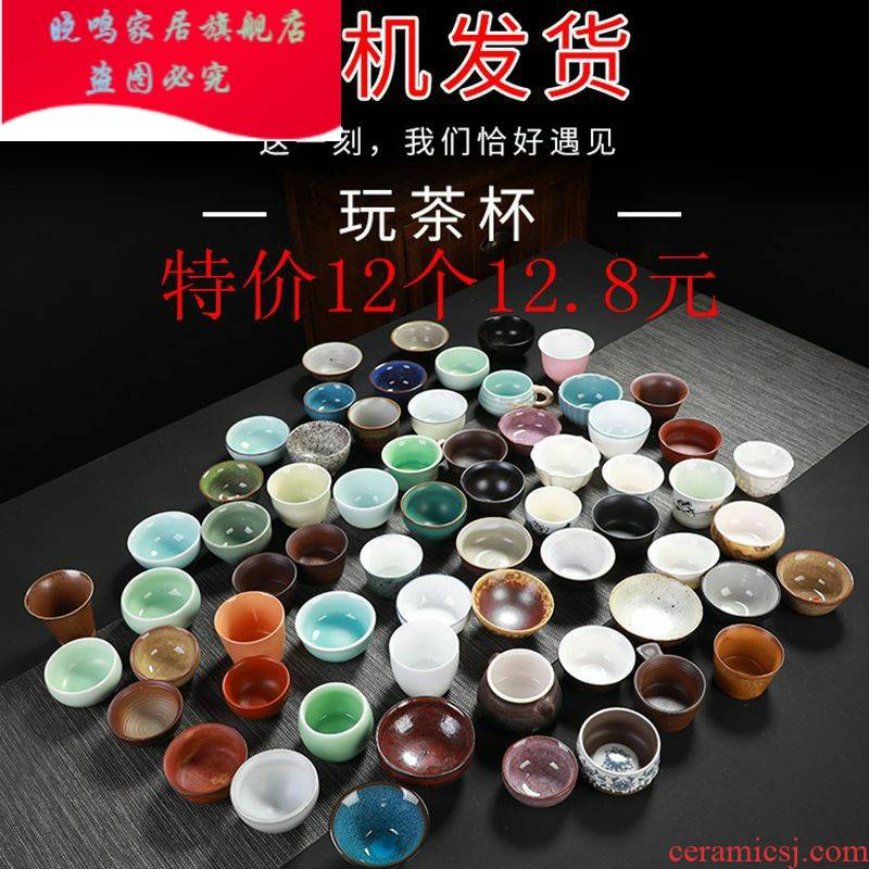 Hand color random play tea 】 【 tea cup of ceramic up brother your up up master kung fu tea cups of blue and white porcelain cup