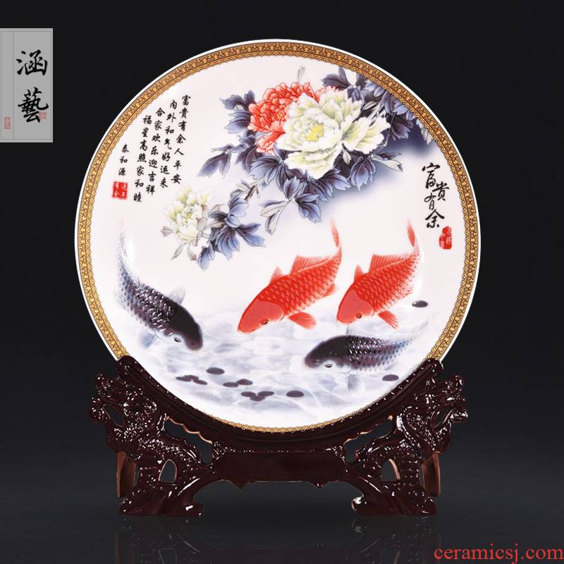 Jingdezhen ceramics well - off decorative hanging dish sit plate of new Chinese style living room home act the role ofing handicraft furnishing articles gift