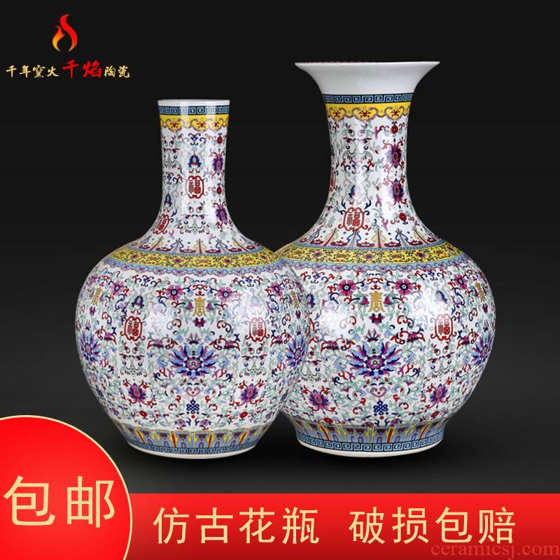 Jingdezhen ceramics colored enamel large vases, flower arrangement home sitting room adornment Chinese TV ark adornment furnishing articles