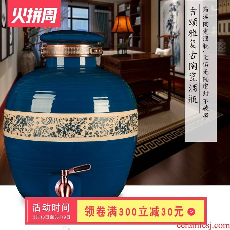 Mercifully wine bottles it 20 jins 30 jins of 50 kg of jingdezhen ceramic jars with leading base wine furnishing articles