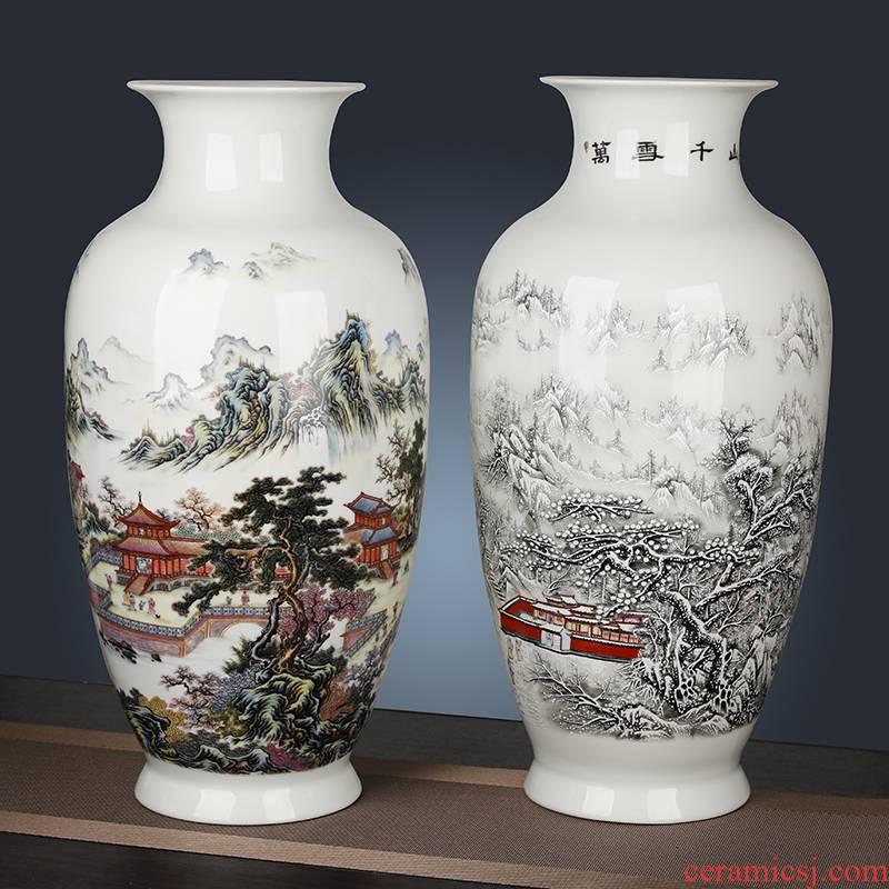 Jingdezhen ceramics 60 tall vase living room furnishing articles rich ancient frame landing place beside TV ark