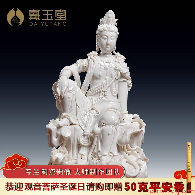 Yutang dai Zheng Jinxing master manually signed boutique dehua ceramic Buddha handicraft of shui guan Yin/D18-41