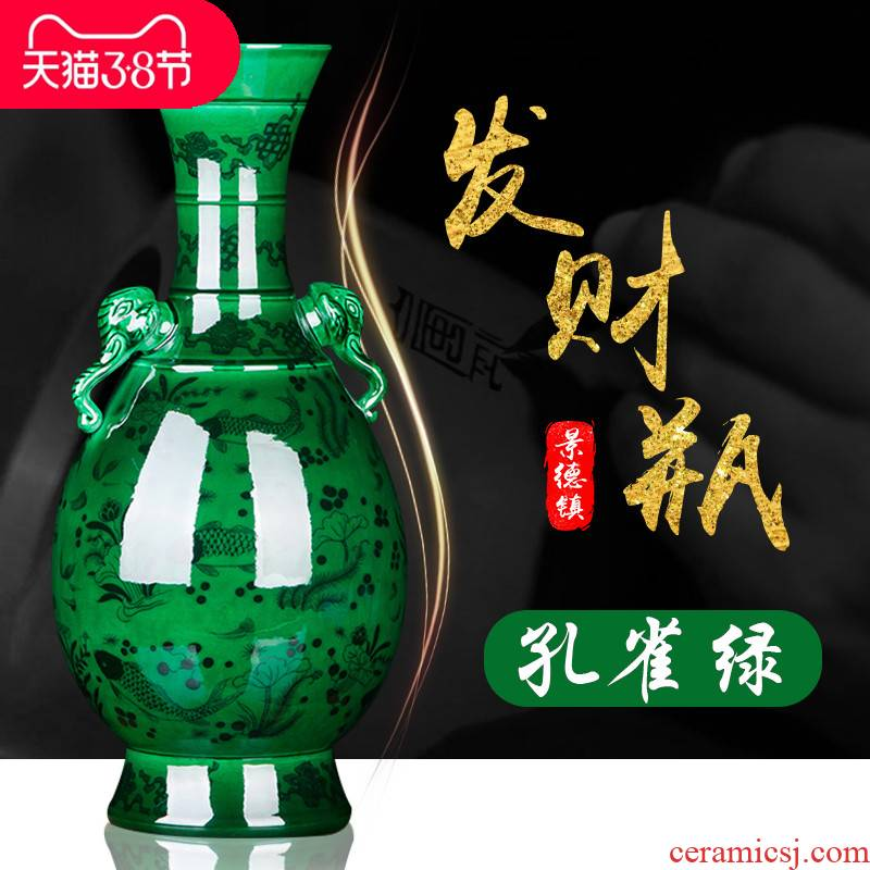 Jingdezhen ceramics green glaze large vases, antique Chinese flower arranging, furnishing articles home sitting room adornment handicraft