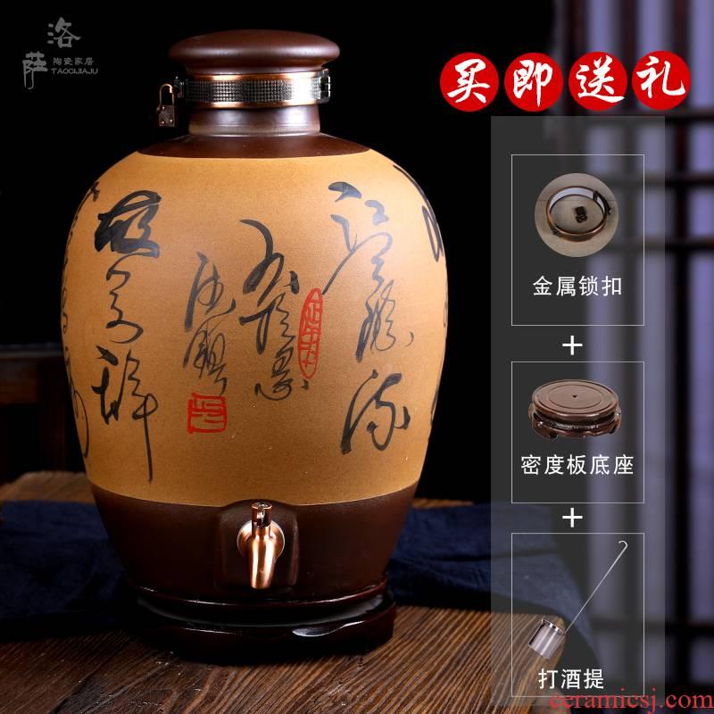 Antique ceramic jar 10/20/50 jin bottle it mercifully jar sealing mercifully wine liquor pot of barrel