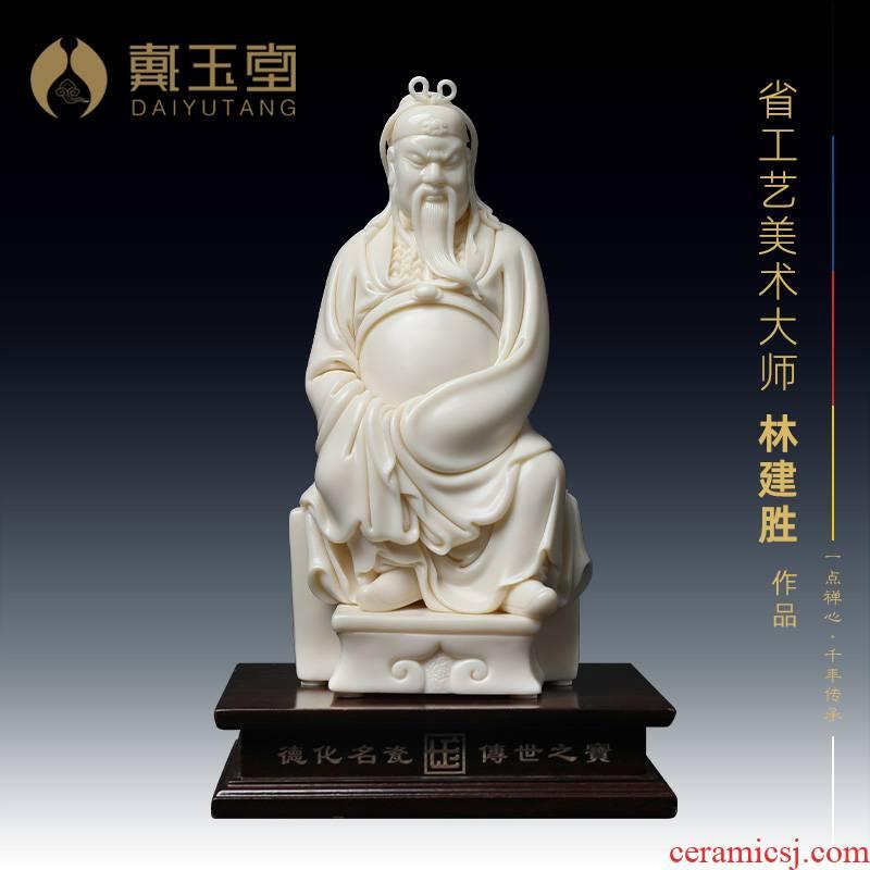 Yutang dai dehua white porcelain master Lin Jiansheng art collection wu mammon pr Sir Zhong D03-190