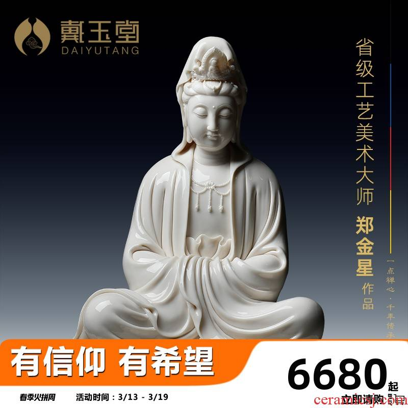 Yutang dai dehua white porcelain avalokitesvara like manually signed its collection furnishing articles 13 inches are sitting guanyin