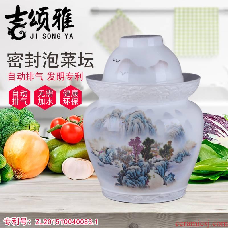 Jingdezhen ceramic kimchi altar seal storage tank sichuan pickles pickles pickles jar of double cover pickle jar