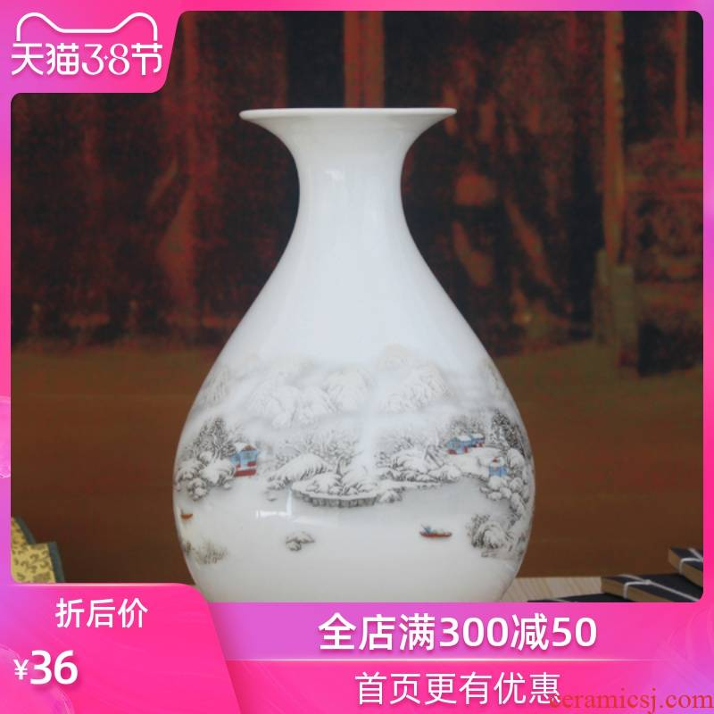 Strong sequence of jingdezhen vase high temperature ceramic vase snow okho spring home decoration flower fashion contracted
