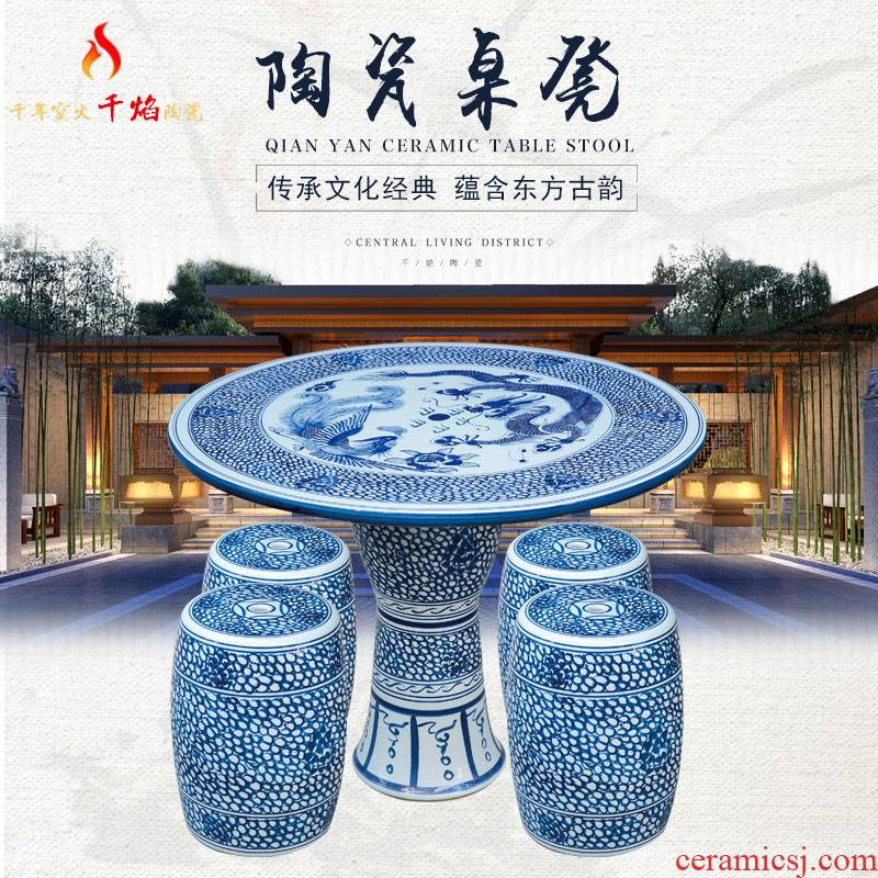 Jingdezhen ceramic table who suit round - table hand - made porcelain is suing patio furniture longfeng peacock pheasant