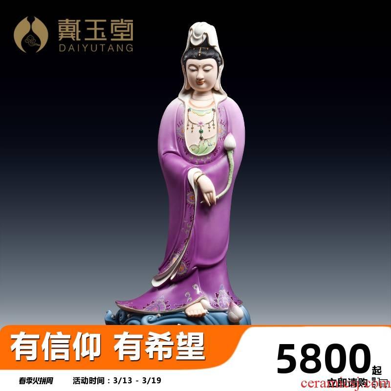 Yutang dai dehua ceramic household kwan Yin - statute standing like a sacrifice that occupy the home furnishing articles purdue guanyin sitting room