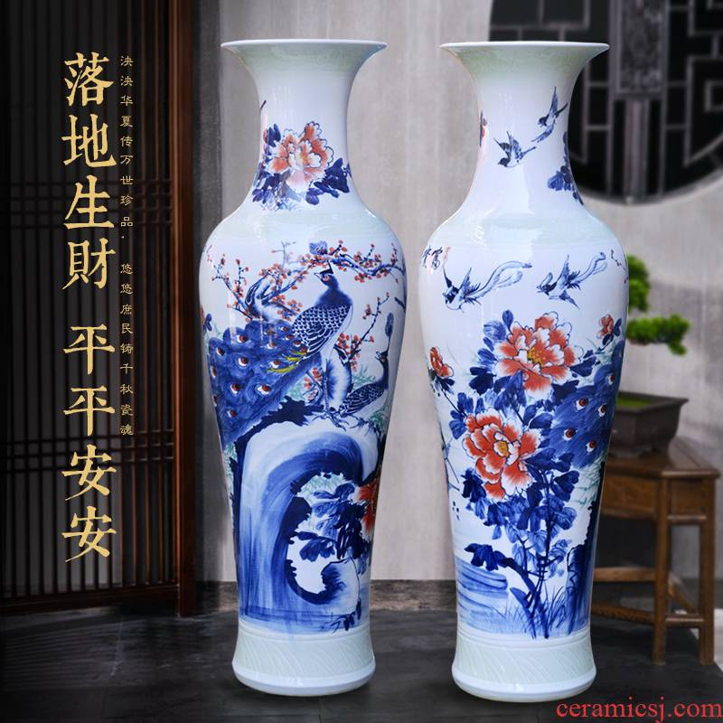 Jingdezhen ceramic hand - made of landing a large vase opening housewarming gift giving Chinese style hotel decoration furnishing articles