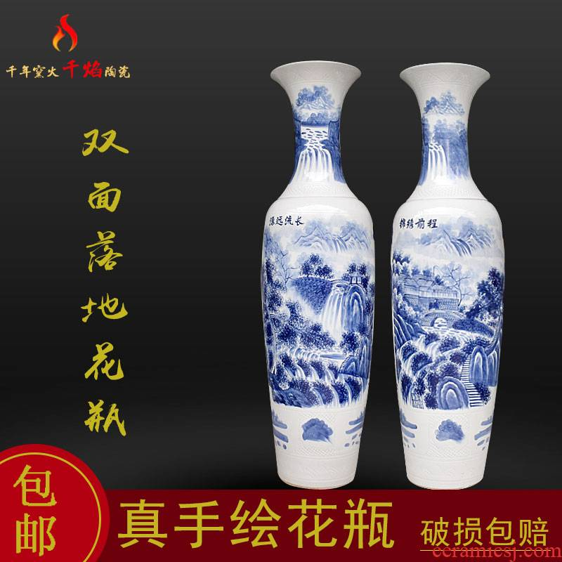 Jingdezhen ceramics hand - made large blue and white porcelain vase has a long history in the sitting room of Chinese style furnishing articles flower arranging gifts