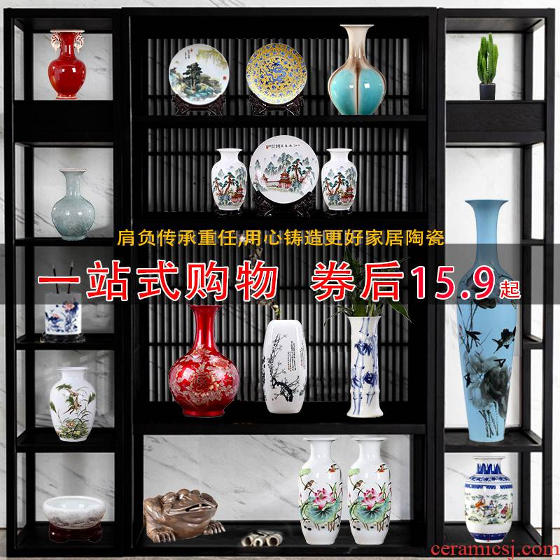 Jingdezhen ceramics, vases, flower arrangement sitting room adornment rich ancient frame TV ark of desk of Chinese style household furnishing articles
