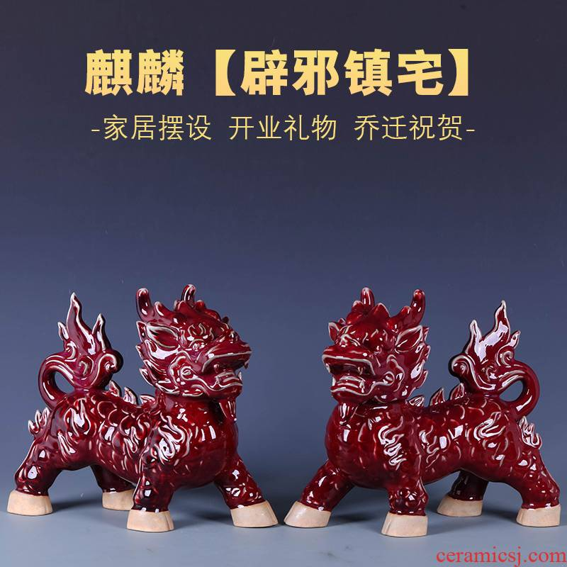 Jingdezhen ceramics creative kirin furnishing articles town house to ward off bad luck lucky a pair of antique Chinese style porch decorate the living room