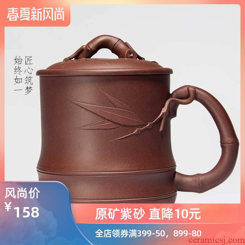 Yixing purple sand cup tea cups with cover manual single cup men 's office kung fu tea cup tea cup of ceramics