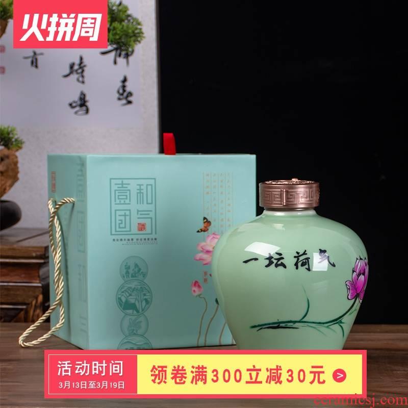 Jingdezhen ceramic jars 1 catty three catties 5 jins of archaize empty wine bottle wine gift box household seal to deposit it