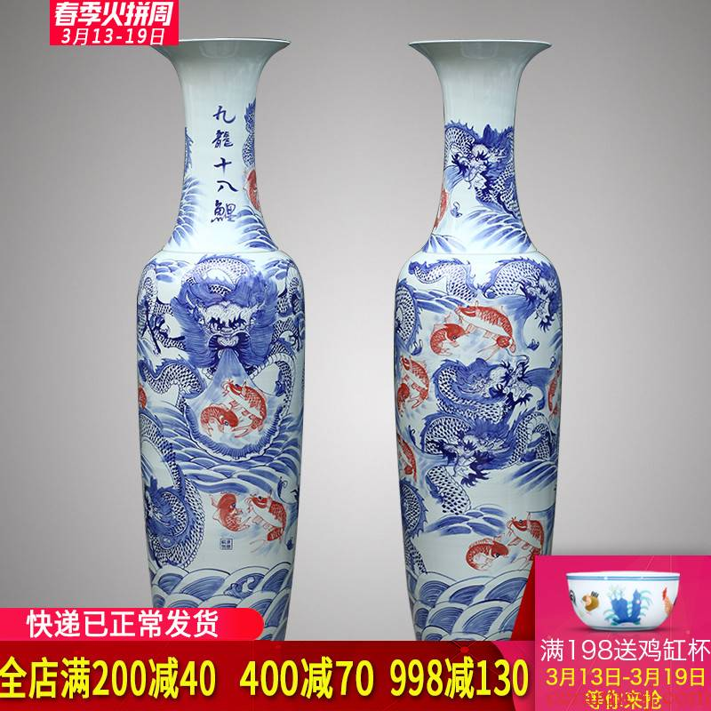 Jingdezhen ceramics 1 meter 8 dragon vase of large villa hotel lobby hall feel opening gifts