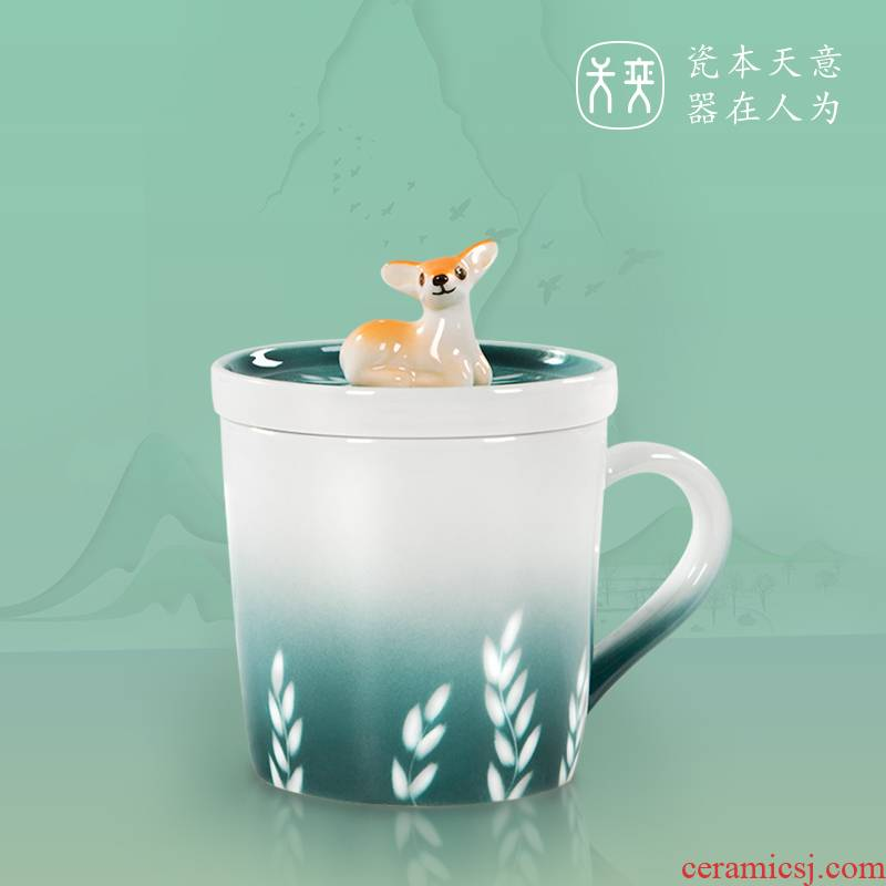 Day Wilson of jingdezhen ceramic cup contracted and pure and fresh, is a literary ins wind tea coffee mugs girl heart