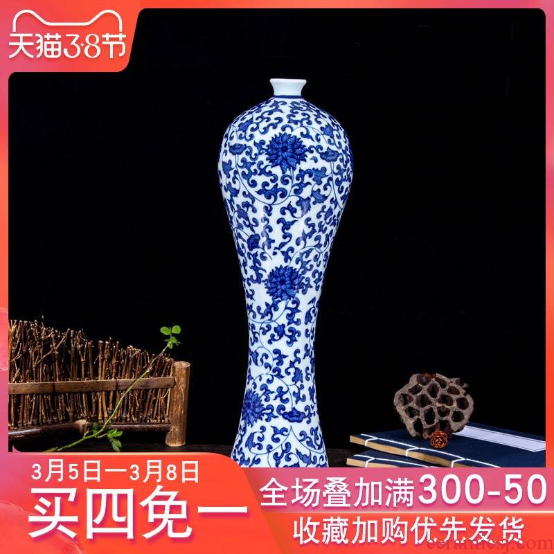 Jingdezhen ceramics vase furnishing articles sitting room of Chinese style household adornment flower arranging dried flower name plum bottle of blue and white porcelain vases
