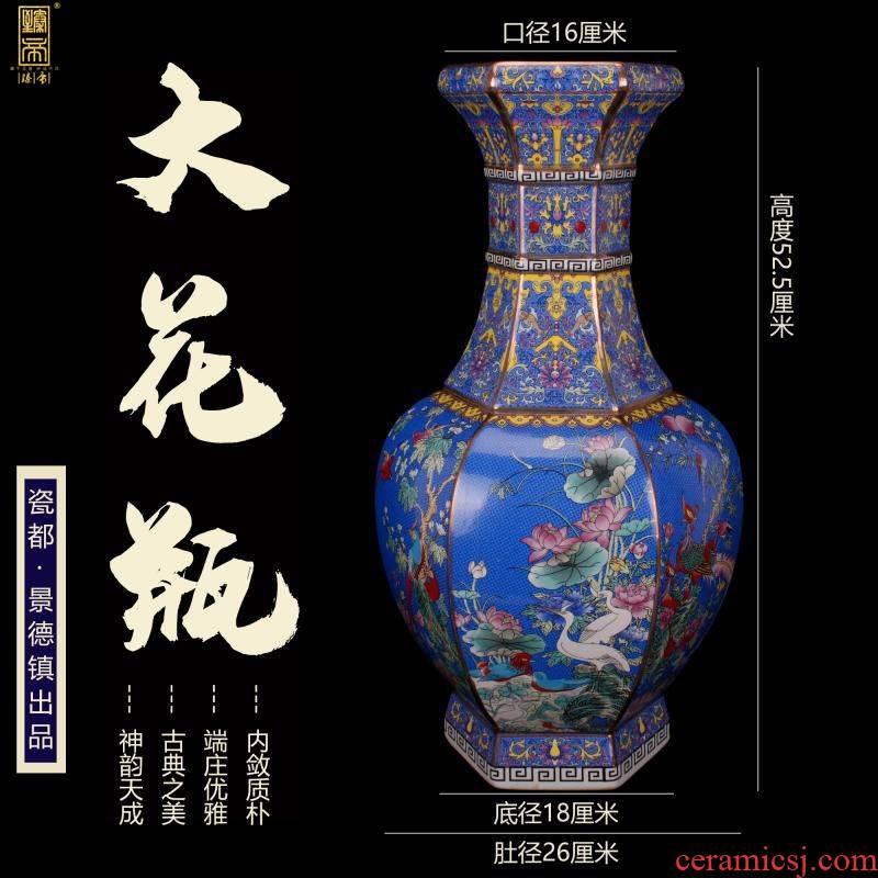 Jingdezhen landing big vase enamel six - party design company restaurant fine art of Chinese style household vase furnishing articles