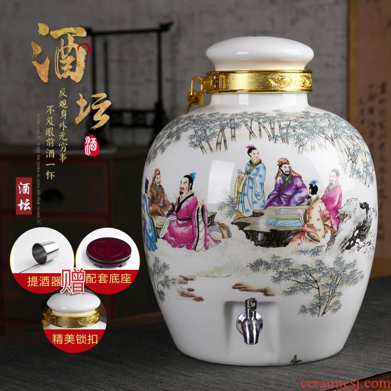 Jingdezhen ceramic jars mercifully wine jar ceramic seal tank 10 jins 20 jins 30 jins to domestic private wine jars