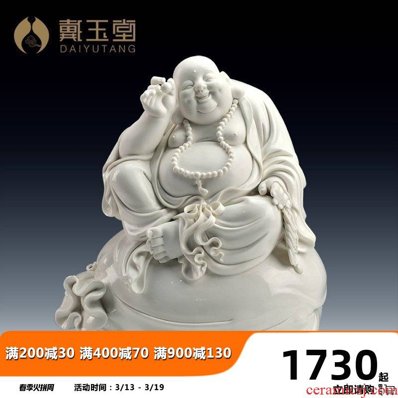 Yutang dai blessed gift ceramics handicraft furnishing articles/passed on home decoration smiling Buddha D22-01