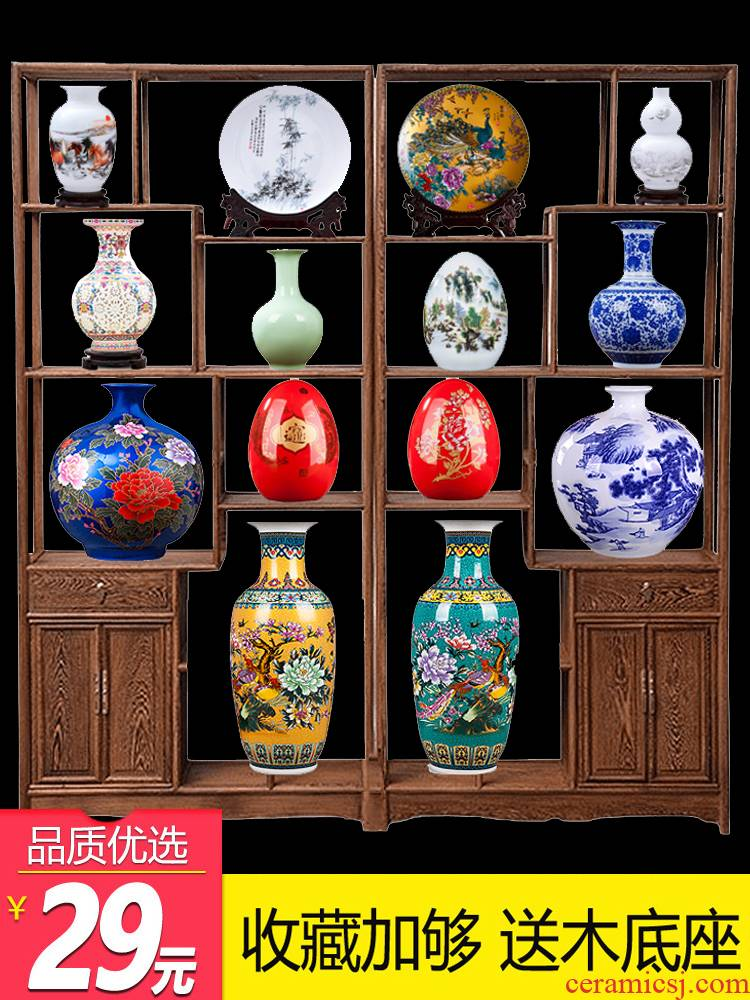 Jingdezhen porcelain vase of blue and white porcelain wine sitting room flower arranging home decoration crafts rich ancient frame ceramic furnishing articles